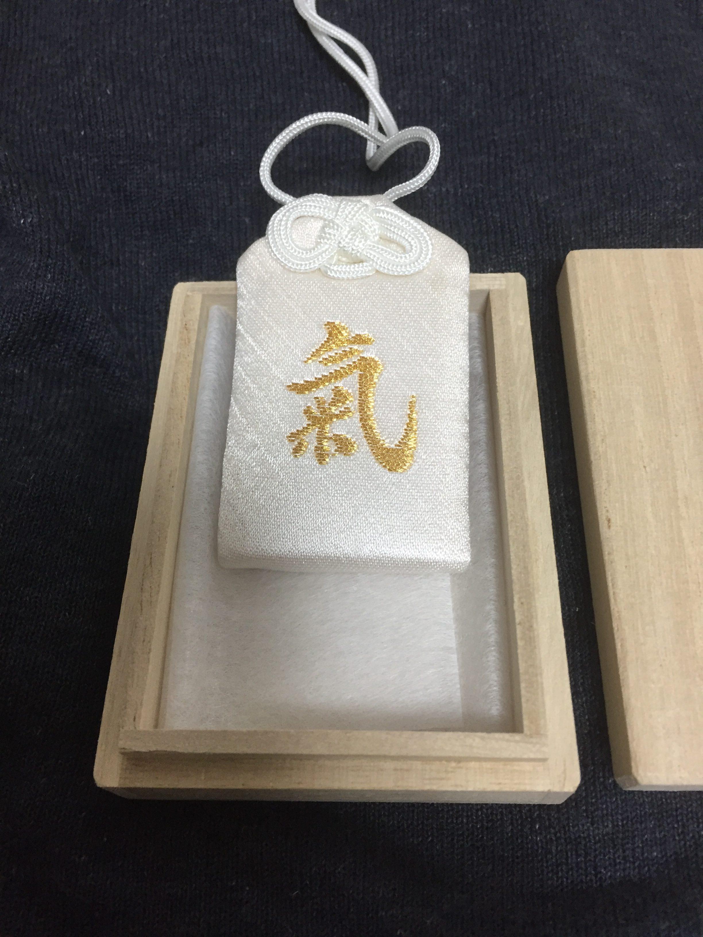 【現在頒布中止】パワースポット三峰神社大人気の白い氣守をあなたは手に入れたか?