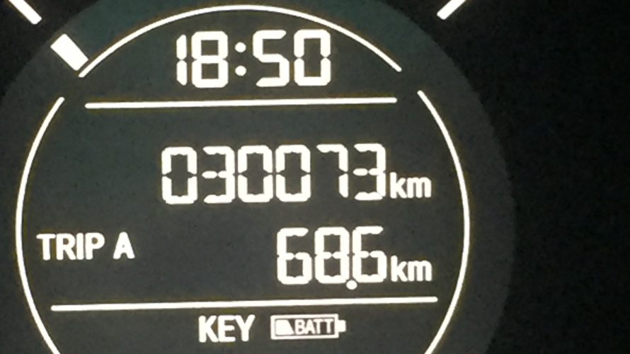 HONDA VEZEL ガソリン車 スマートキーの電池交換の手順